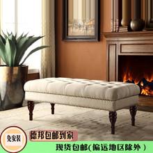实木卧hx床尾凳欧式ax发凳试服装店穿鞋长凳美式床前凳
