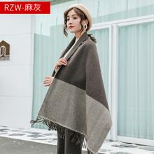 上海故hx围巾亏本清ax绒羊毛围巾披肩男女围脖