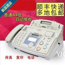 电话普hxa4纸仓式ax打印复印全新机全新传真一体机办公商务家