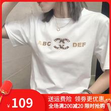 白色thx女短袖体恤jw夏装半袖2021新式宽松印花字母纯棉韩款