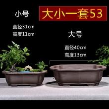紫砂大hx径榕树海棠ld景花盆假山阳台室内异形多肉花盆长方形