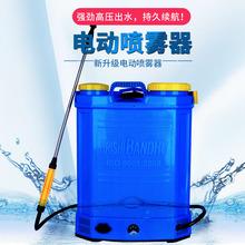 电动消hx喷雾器果树qw高压农用喷药背负式锂电充电防疫打药桶