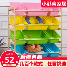 新疆包hx宝宝玩具收qw理柜木客厅大容量幼儿园宝宝多层储物架