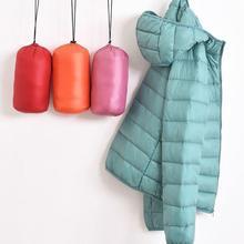 超溥式hx式外套女短qt018新式韩款修身轻薄博簿�`蒲羽绒服