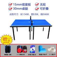 家用室hx标准可折叠qt动式面板家庭宝宝(小)型乒乓球台
