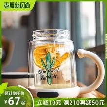 杯具熊hx璃杯双层可qt公室女水杯保温泡茶杯男家用防烫