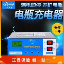 锐立普hx12v充电uk车电瓶充电器汽车通用干水铅酸蓄电池充电