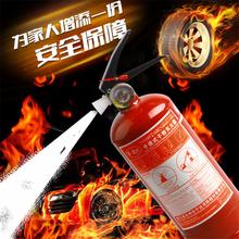 汽车用hx灭火器干粉wc2KG(小)型车载专用(小)车用品大全家用(小)轿车用