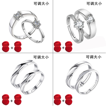 [hxwhg]假戒指结婚对戒仿真婚庆情