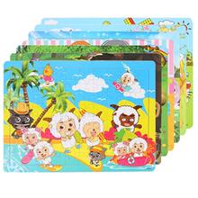 80片hx质木制宝宝hq板宝宝早教益智力幼儿立体玩具2-3-5-7岁