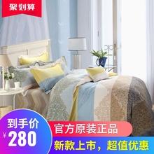 老裁缝hy纺全棉磨毛rs加厚纯棉2.0m被套床单婚庆床上用品冬季
