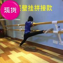 固定式hy99地单双fz把杆壁挂学校幼儿园舞蹈房压腿把杆家用定