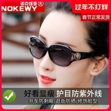 偏光女hy021新式sw用防紫外线开车专用眼镜变色大脸墨镜