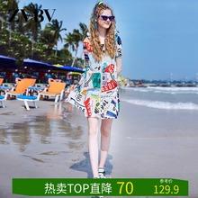 欧洲站hy021夏新je个性印花连帽连衣裙女流行裙子潮牌宽松显瘦