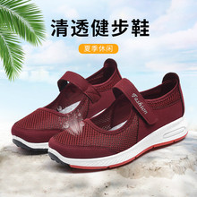 新式老hy京布鞋中老ju透气凉鞋平底一脚蹬镂空妈妈舒适健步鞋