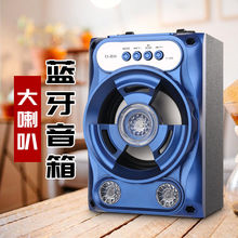 无线蓝hy音箱广场舞wl�б�便携音响插卡低音炮收式手提(小)钢炮