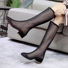 时尚潮hy纱透气凉靴et4厘米方头后拉链黑色女鞋子高筒靴短筒