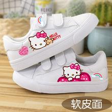 宝宝板鞋hy1帮(小)白鞋et2020秋(小)童3-4-5岁韩款男童皮鞋透气女