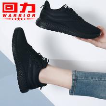 回力女鞋秋季网面鞋时尚舒hy9式女士休an鞋软底跑步鞋潮鞋女