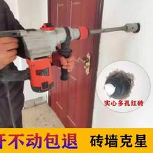电锤空调开孔器墙壁开孔器红砖墙开hy13水管安an击钻头套装