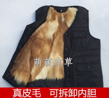 秋冬季hy毛马甲男士es的真皮毛一体坎肩可拆卸保暖加厚棉背心