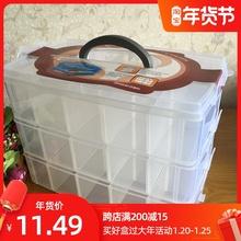 三层可hy收纳盒有盖es玩具整理箱手提多格透明塑料乐高收纳箱