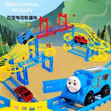 宝宝玩hy车(小)火车轨es汽车电动轨道车 男女孩早教益智拼装玩具
