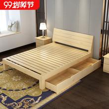 床1.8x2.0米实木双的经hy11型单的es简易次卧宿舍床架家私
