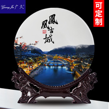 广久北京上海湖南北广州广hy9江西庐山es旅游特色风光WW1102