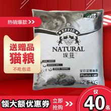 埃菲幼hy 成年猫老jw猫防敏感免疫配方天然2.5kg包邮