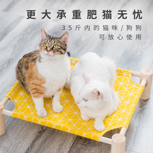 猫咪(小)hy实木(小)狗狗jw床猫泰迪狗窝猫窝通用夏季睡觉木床