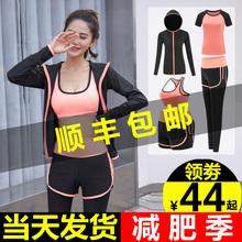 瑜伽服hy件套运动套jw学者新式网红健身房晨跑跑步专业