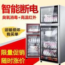 碗碟筷子消hy柜子 碗柜jw毒销毒肖毒家用柜款(小)型厨房电器。
