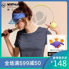 NORhyHLANDjw速干短袖T恤女春夏新式户外休闲运动旅行上衣
