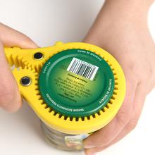 日本拧hy器多功能防jw开盖器罐头旋盖器厨房(小)工具神器