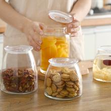 密封罐hy璃食品瓶子mm咸菜罐泡酒泡菜坛子带盖收纳(小)储物罐子