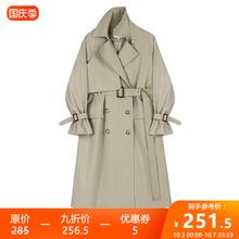 【限时hy折】女中长wk显瘦双排扣过膝垂感气质外套秋新式