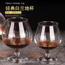 水晶玻hy洋酒杯白酒wk忌酒杯矮脚玻璃白兰地酒杯杯子