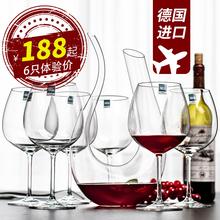 德国进hySCHOTwk套装家用水晶高脚杯葡萄酒杯醒酒器酒具