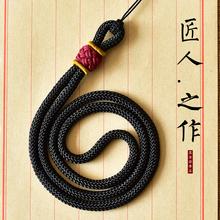 高档吊hy挂绳项链绳wk器石固定套头手工编织男女挂件脖绳
