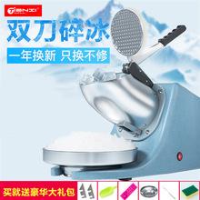 天喜碎hy机商用奶茶lk机家用(小)型电动沙冰机双刀冰沙机大功率