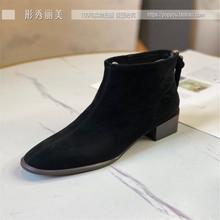 商场撤hy女靴202jy式英伦风圆头羊皮侧拉链马丁靴中粗跟女短靴