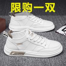 (小)白男鞋品安踏爆夏季韩款潮hz10休闲百nx子帆布平板鞋正品