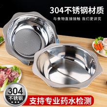 鸳鸯锅hz锅盆304qm火锅锅加厚家用商用电磁炉专用涮锅清汤锅