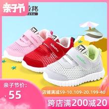 春夏季hz童运动鞋男yp鞋女宝宝透气凉鞋网面鞋子1-3岁2