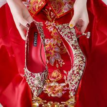婚鞋女hz色高跟鞋2a0新式百搭公主低跟孕妇新娘鞋网红结婚秀
