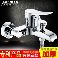 澳利丹hz铜浴缸淋浴cq龙头冷热混水阀浴室明暗装简易花洒套装