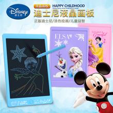 迪士尼hz童液晶绘画xz手写板彩色涂鸦板写字板冰雪奇缘(小)黑板
