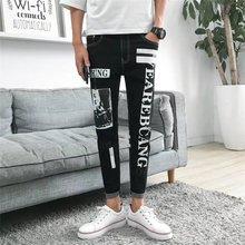 夏式男hz牛仔裤韩款xz脚裤个性潮流潮男帅气百搭
