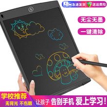 护眼儿hz液晶画板手xz磁性家用(小)黑板涂鸦绘画写字板学习用品